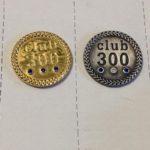 Odznak-club-300-88a