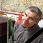 PRIMÁK Václav *1948 +2013