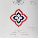odznak-kvetina-03-nakres-MA-VLAST-px800