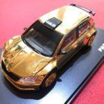 model_Skoda-Fabia-R5_Gold-edition_1-43_e